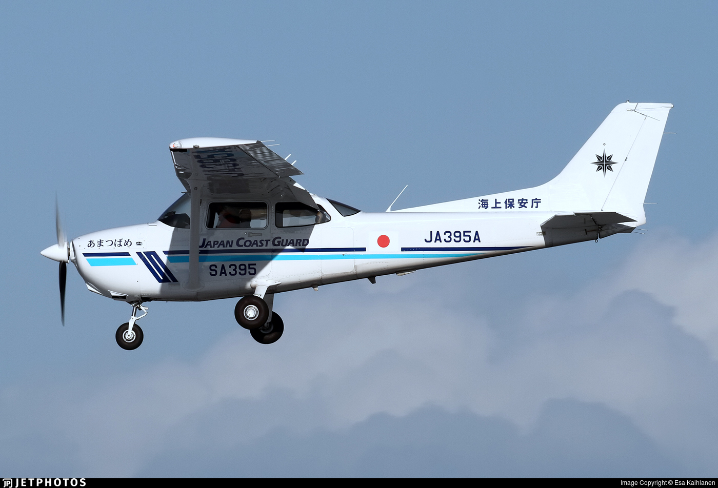 JA395A - Cessna 172S Turbo Skyhawk JT-A - Japan - Coast Guard