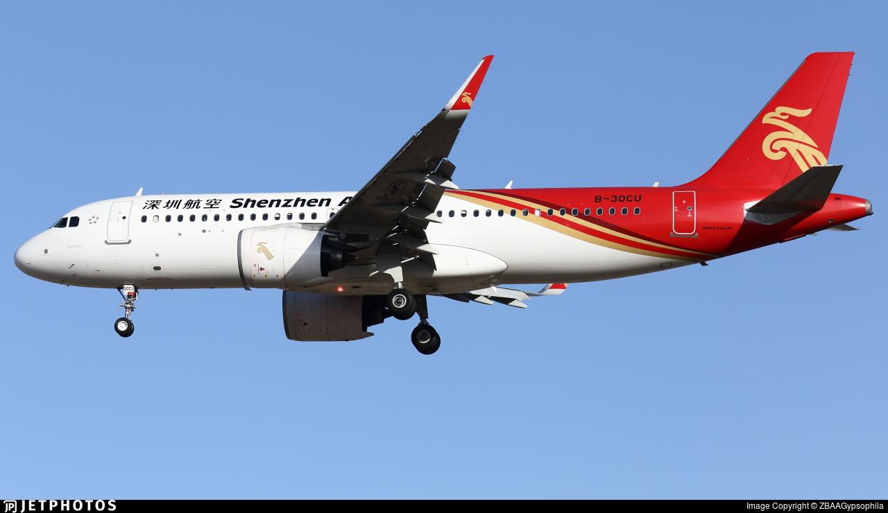 B-30CU - Airbus A320-271N - Shenzhen Airlines