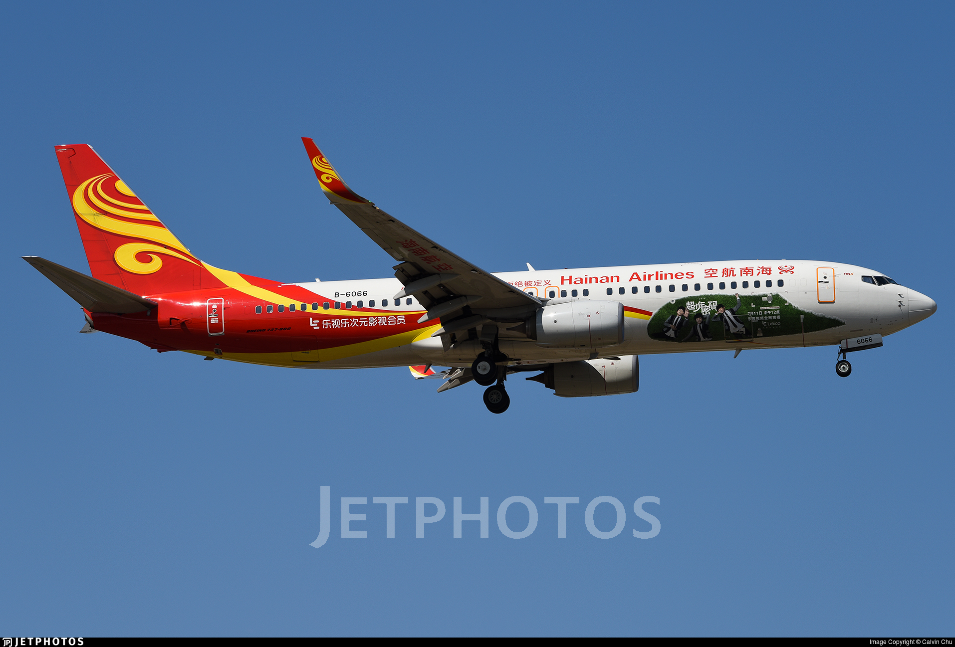 B-6066 - Boeing 737-84P - Hainan Airlines