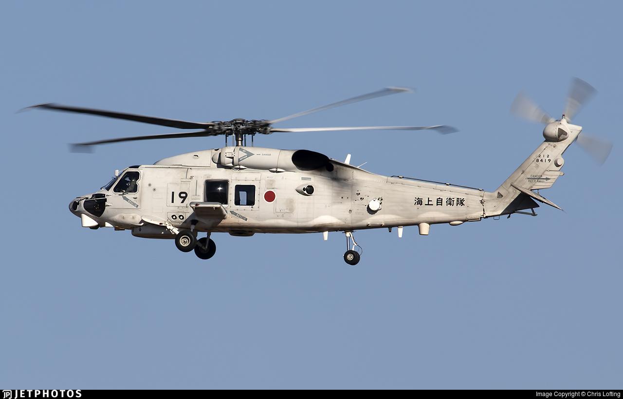 8419 - Sikorsky SH-60K Kai - Japan - Maritime Self Defence Force (JMSDF)