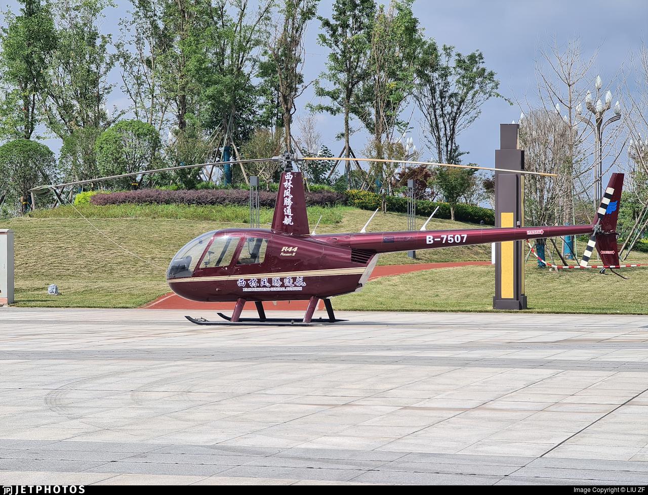 B-7507 - Robinson R44 Raven II - Sichuan Xiling Fengteng General Aviation