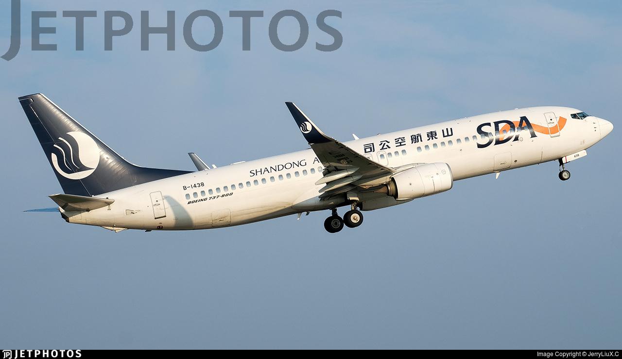 B-1438 - Boeing 737-85N - Shandong Airlines