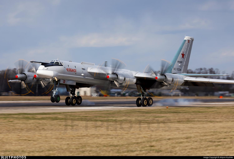 RF-94257 - Tupolev Tu-95MS Bear-H - Russia - Air Force