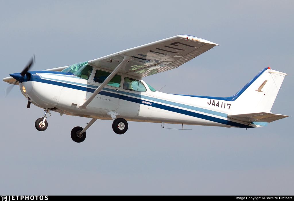 JA4117 - Cessna 172P Skyhawk II - Hirata Gakuen