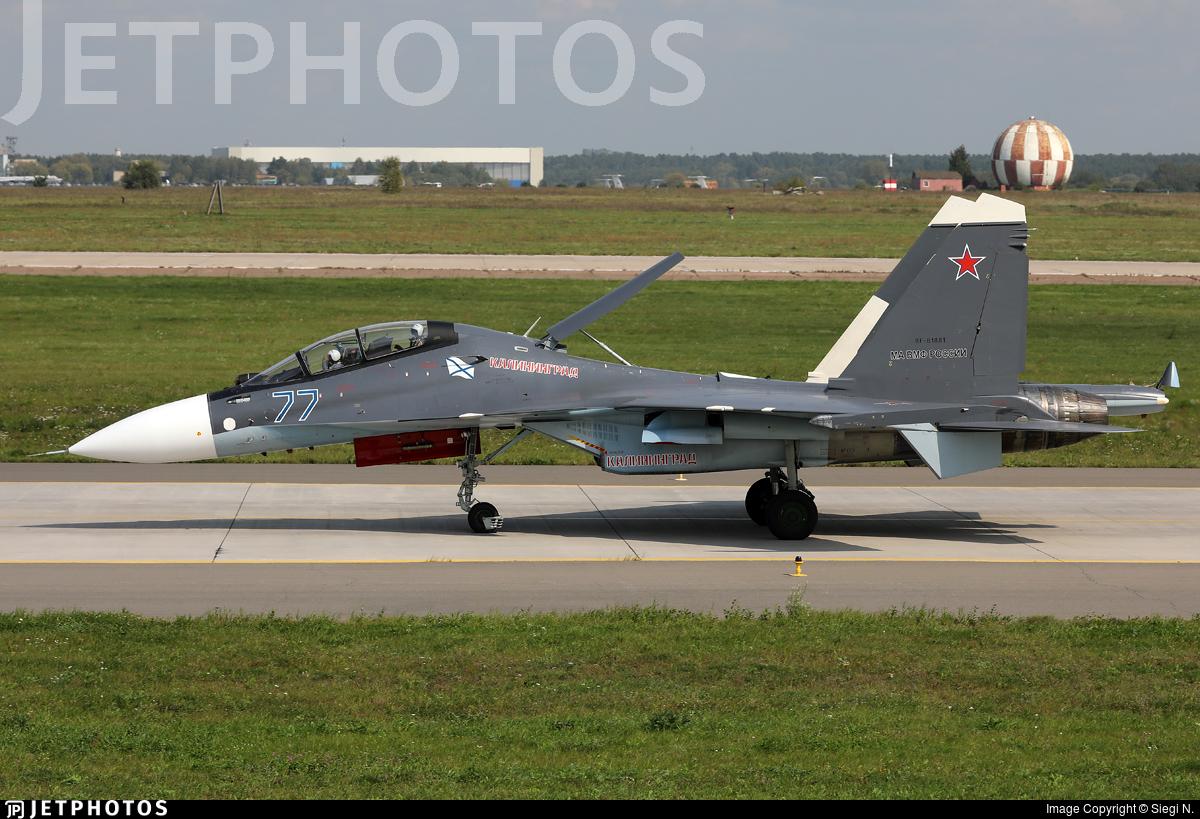 RF-81881 - Sukhoi Su-30SM - Russia - Navy