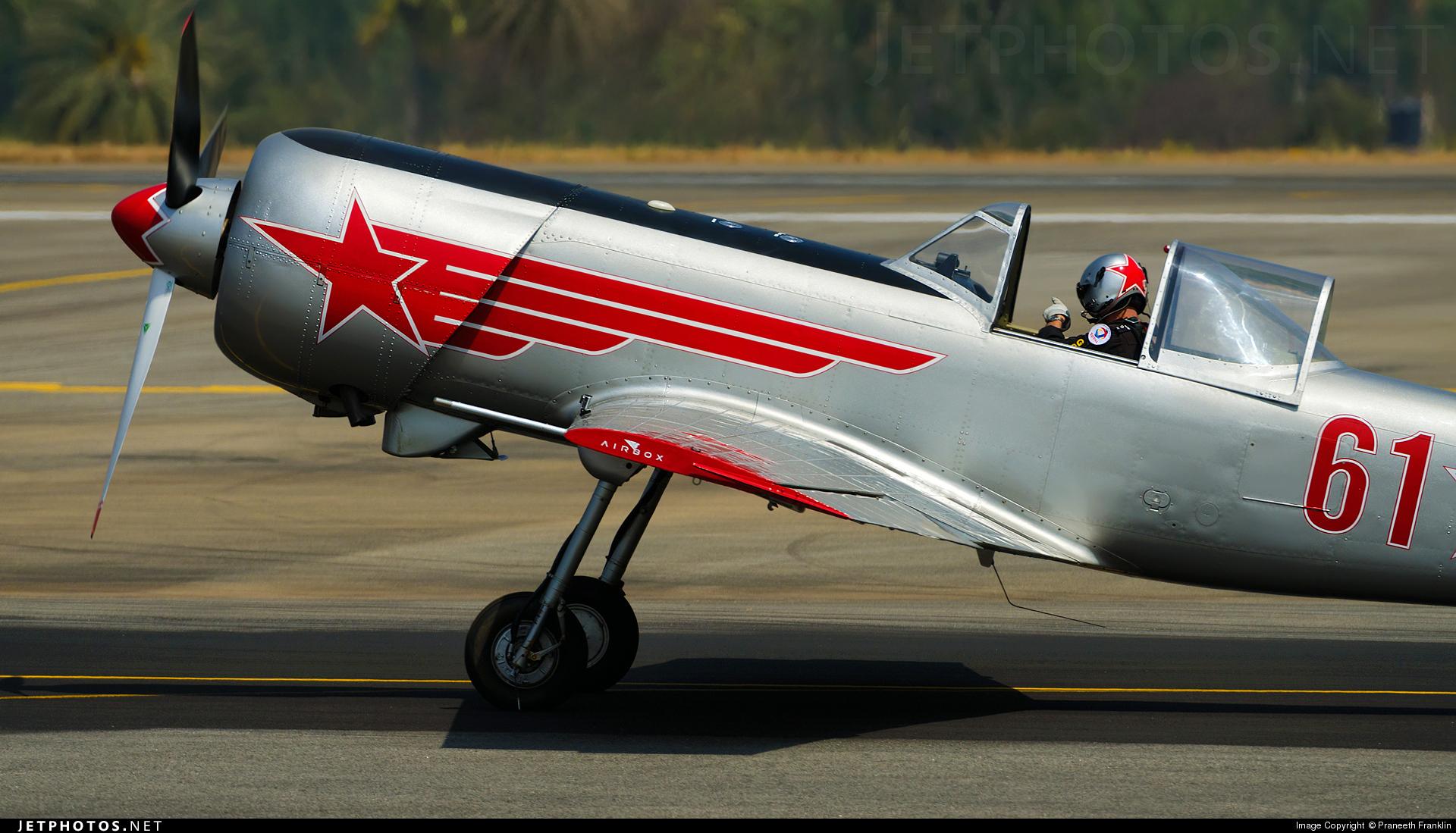 G-YAKZ - Yakovlev Yak-50 - Private
