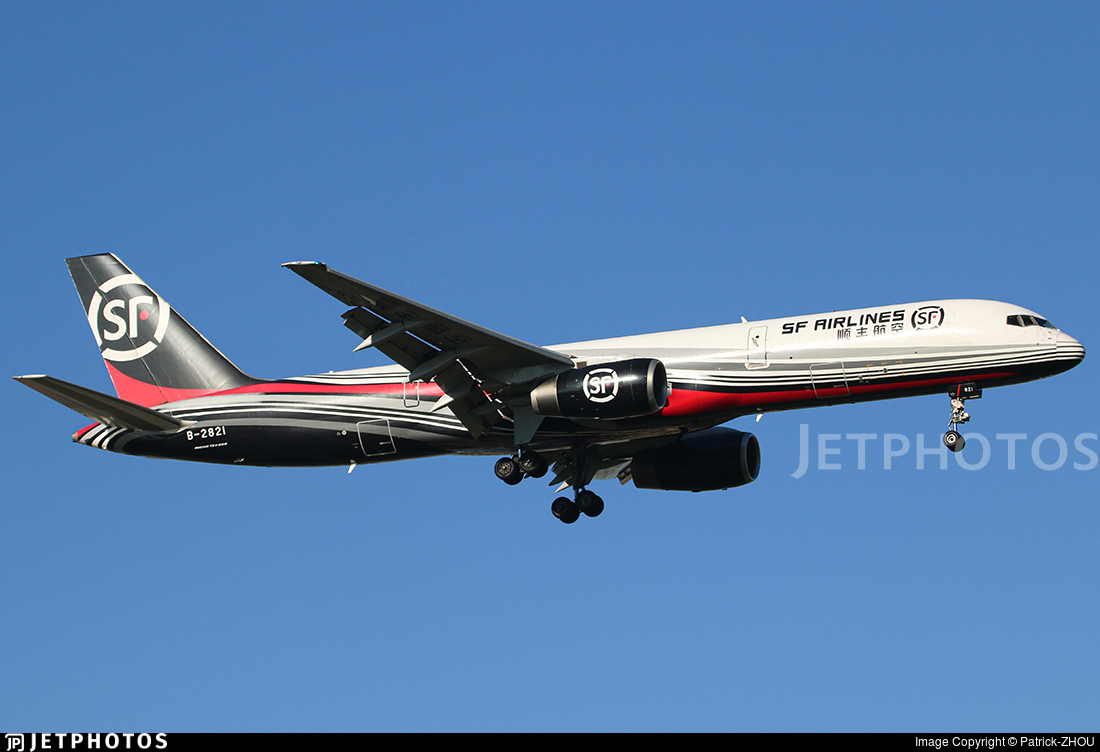 B-2821 - Boeing 757-2Z0(PCF) - SF Airlines