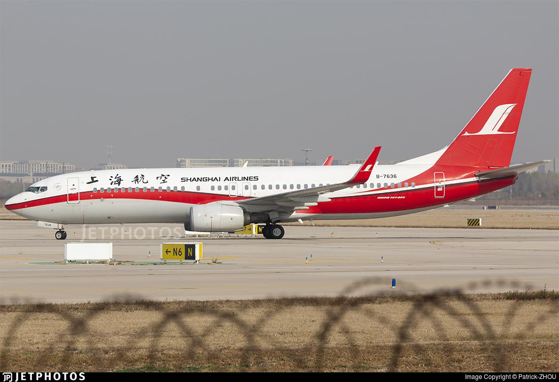 B-7636 - Boeing 737-89P - Shanghai Airlines