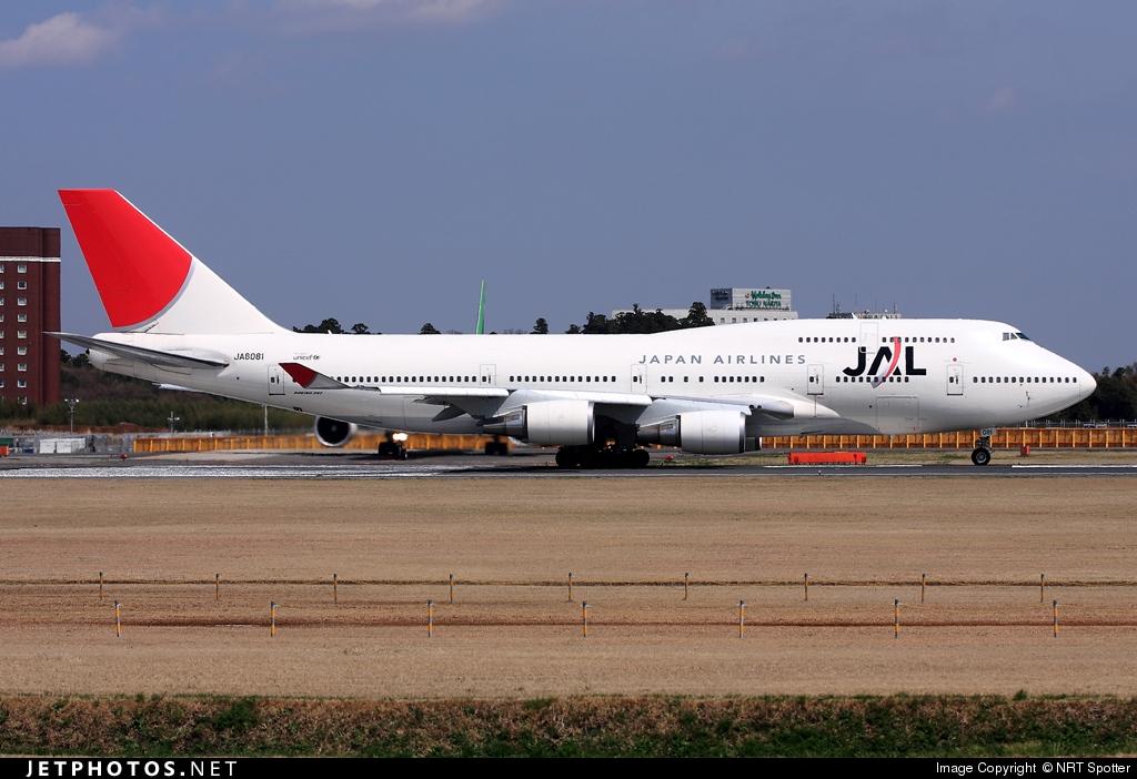 JA8081 - Boeing 747-446 - Japan Airlines (JAL)