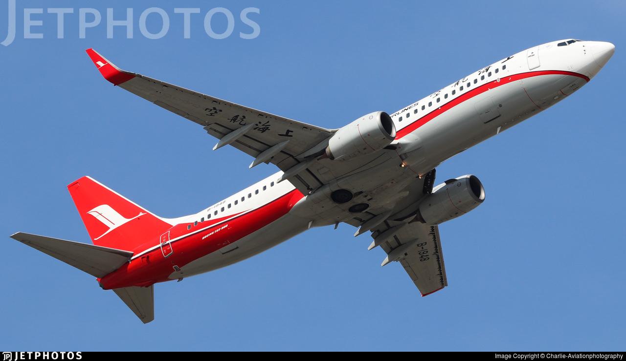 B-1948 - Boeing 737-86D - Shanghai Airlines