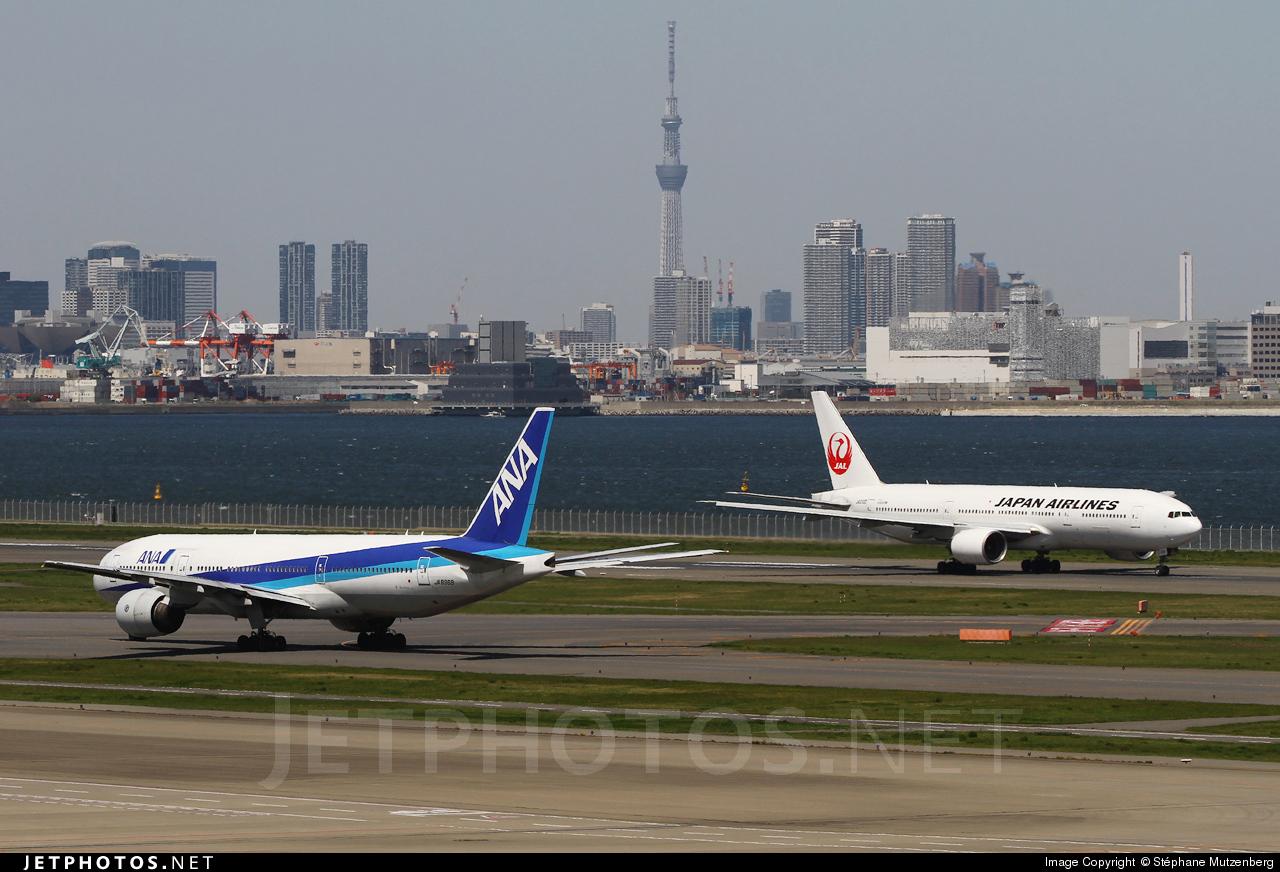 RJTT - Airport - Runway