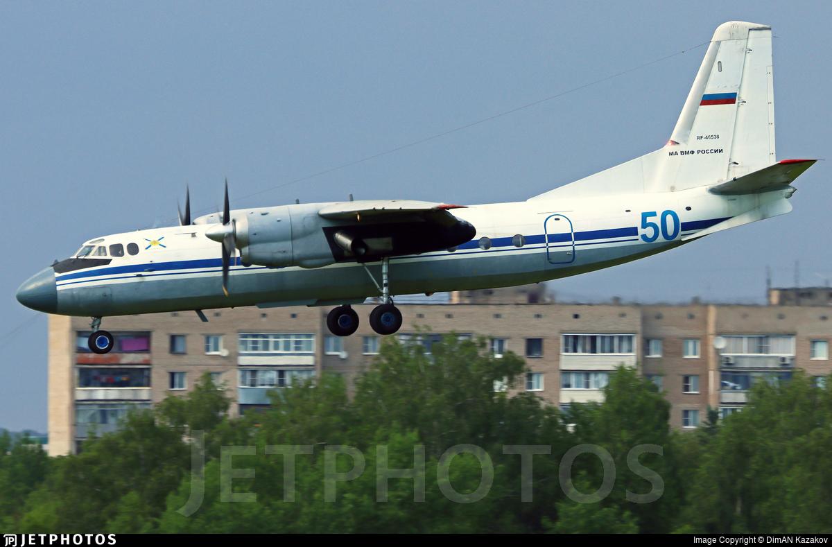 RF-46538 - Antonov An-24RV - Russia - Navy