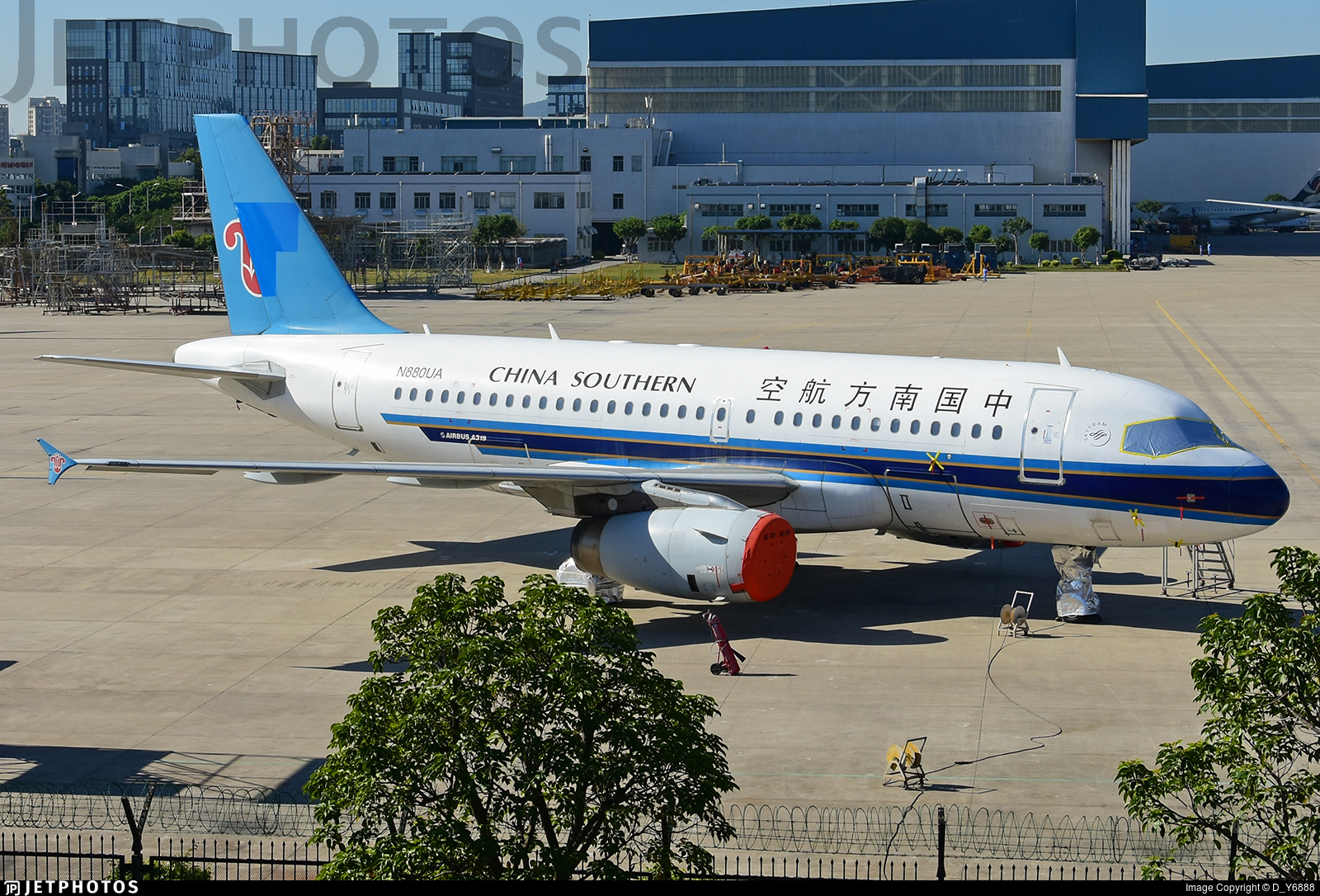 N880UA - Airbus A319-132 - China Southern Airlines