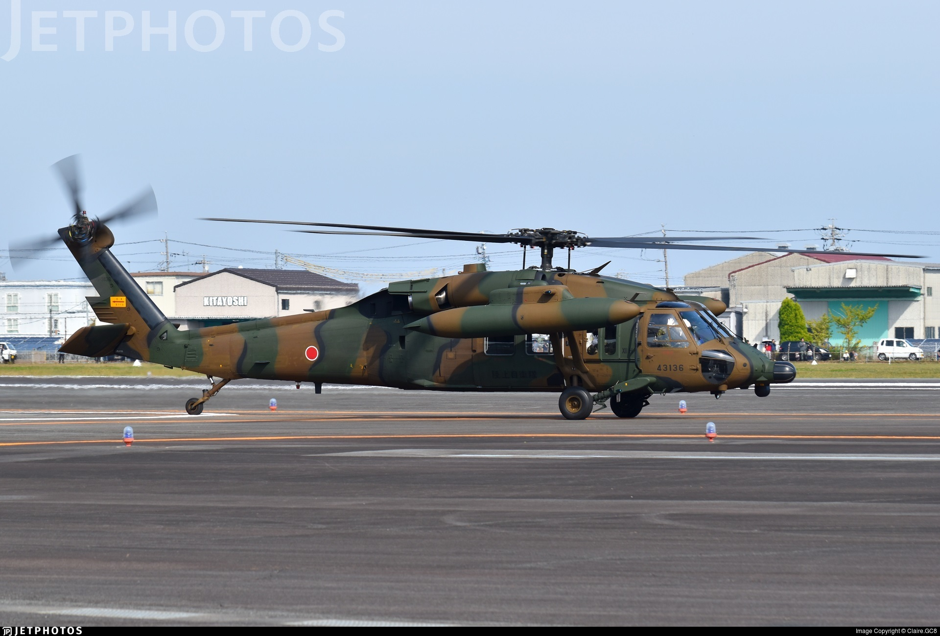 43136 - Mitsubishi UH-60J - Japan - Ground Self Defence Force (JGSDF)