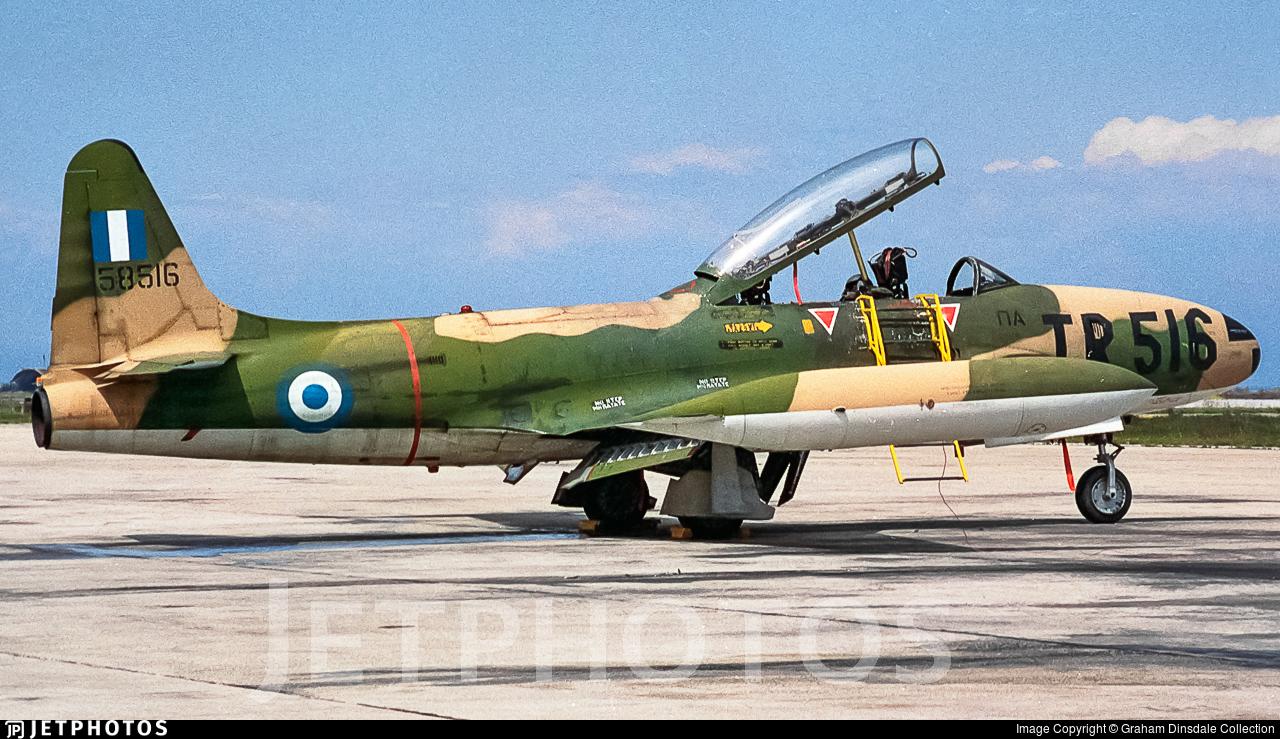 58516 - Lockheed T-33A Shooting Star - Greece - Air Force
