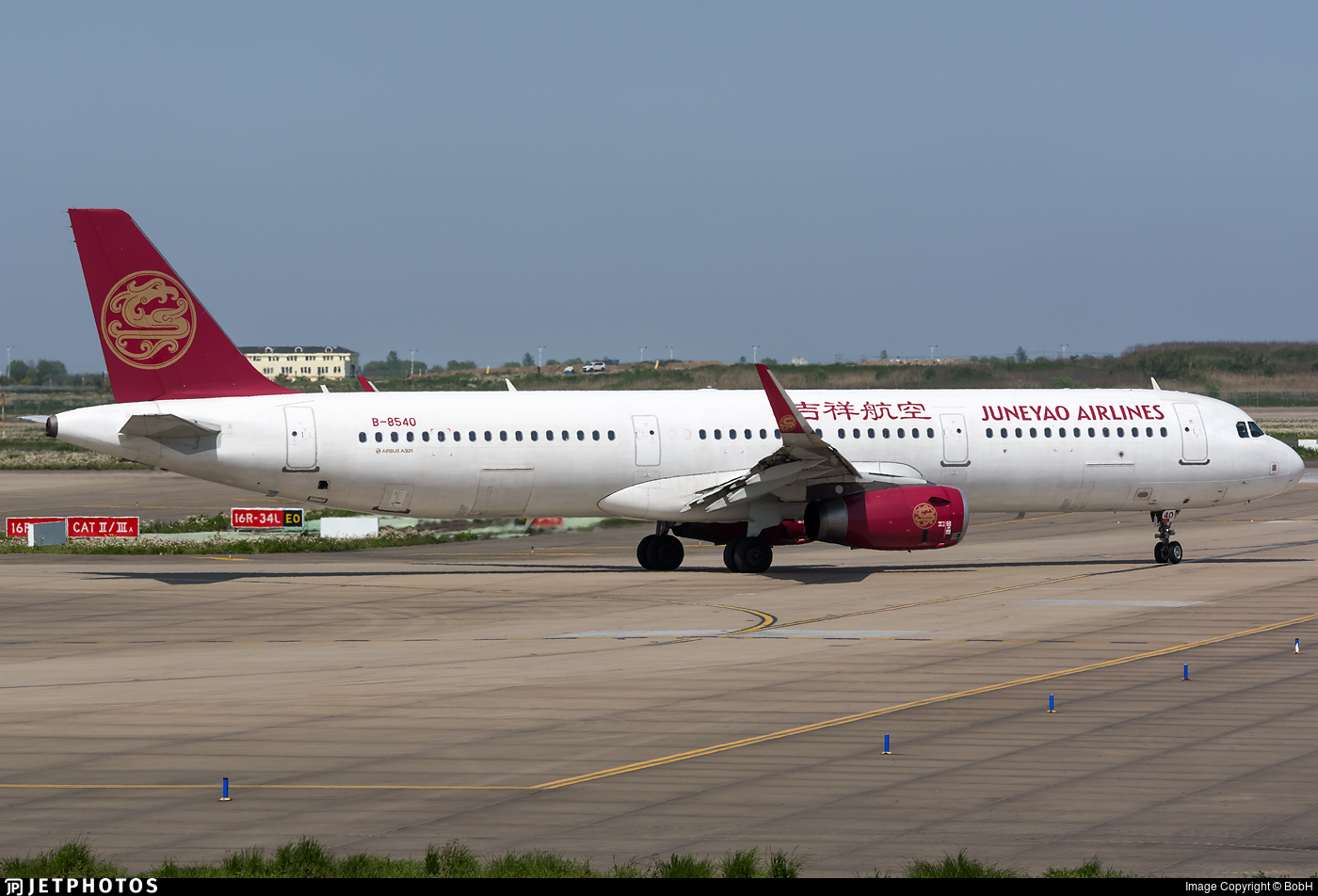 B-8540 - Airbus A321-231 - Juneyao Airlines