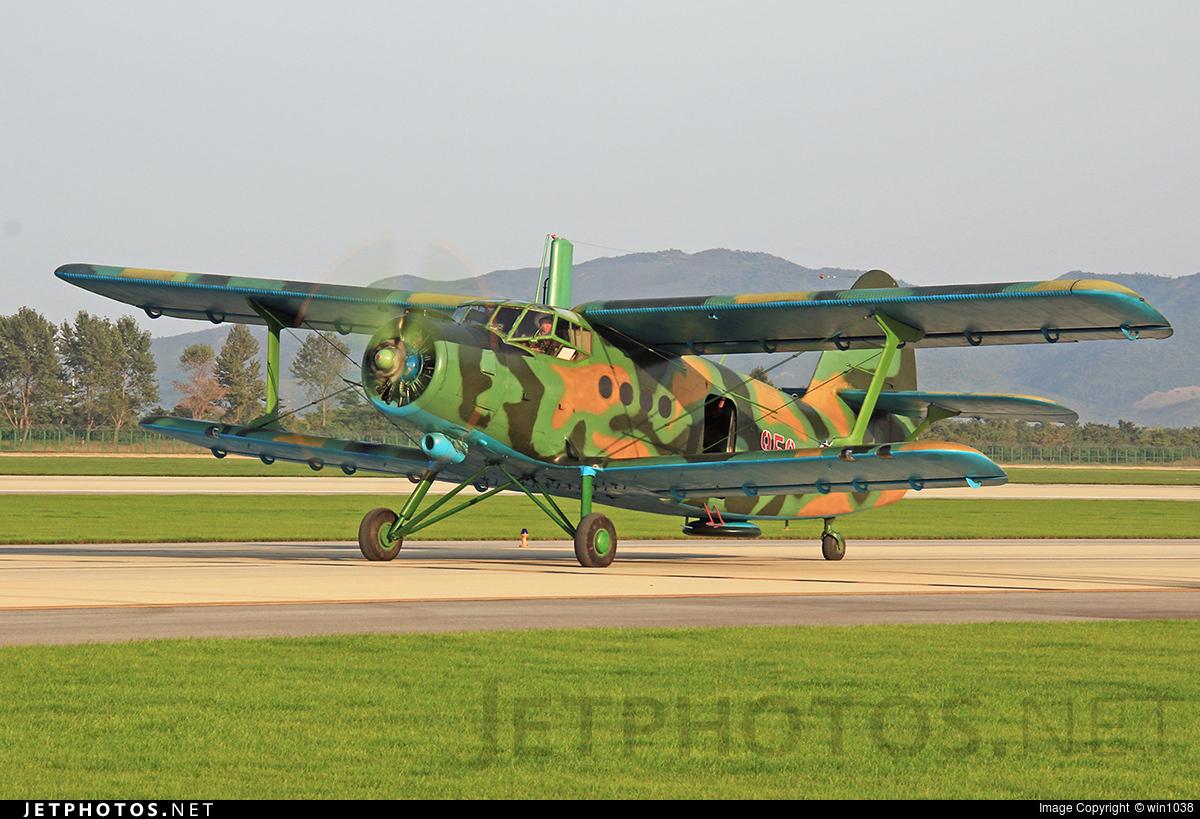 952 - Antonov An-2 - North Korea - Air Force