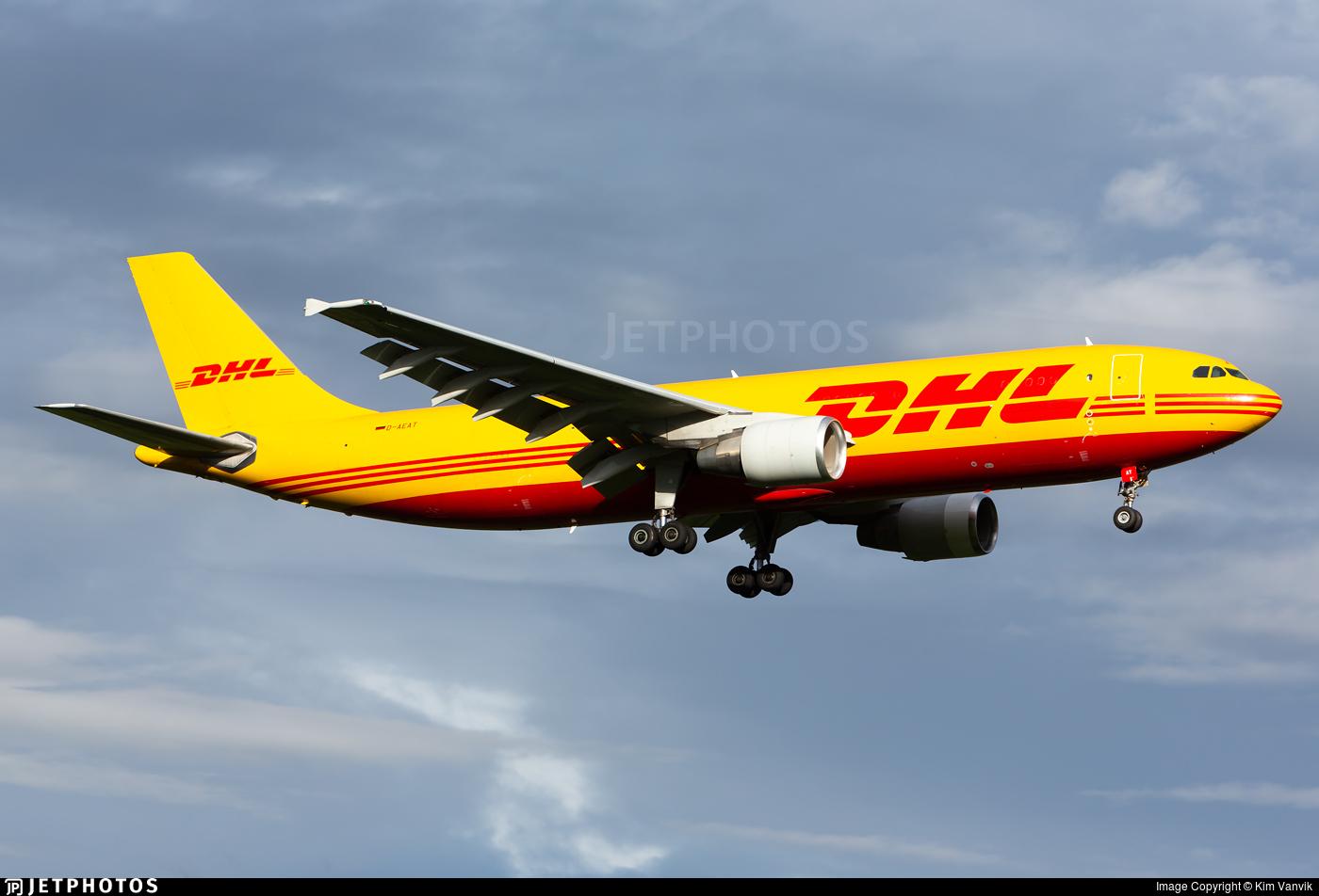 D-AEAT - Airbus A300B4-622R(F) - DHL (European Air Transport)