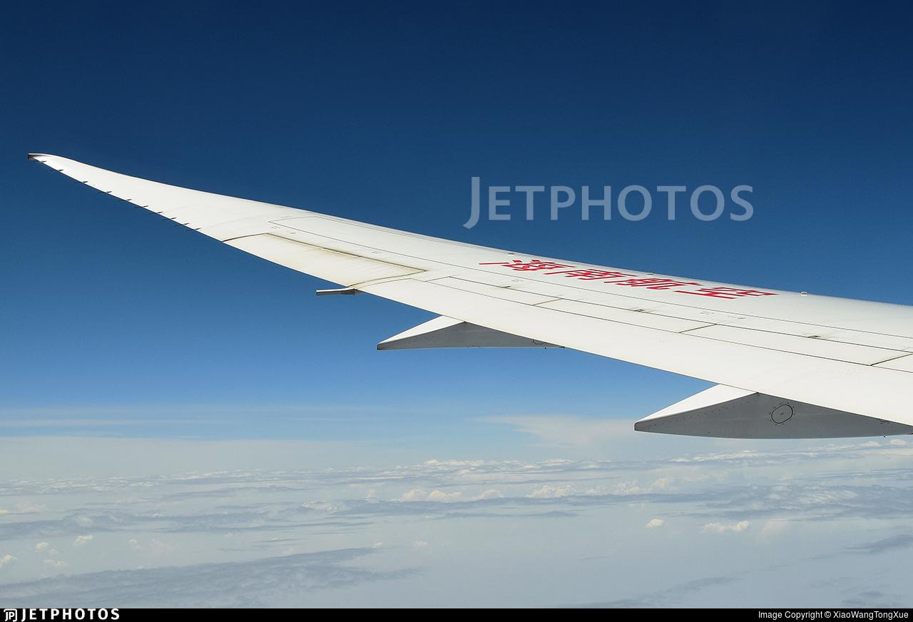 B-207U - Boeing 787-9 Dreamliner - Hainan Airlines