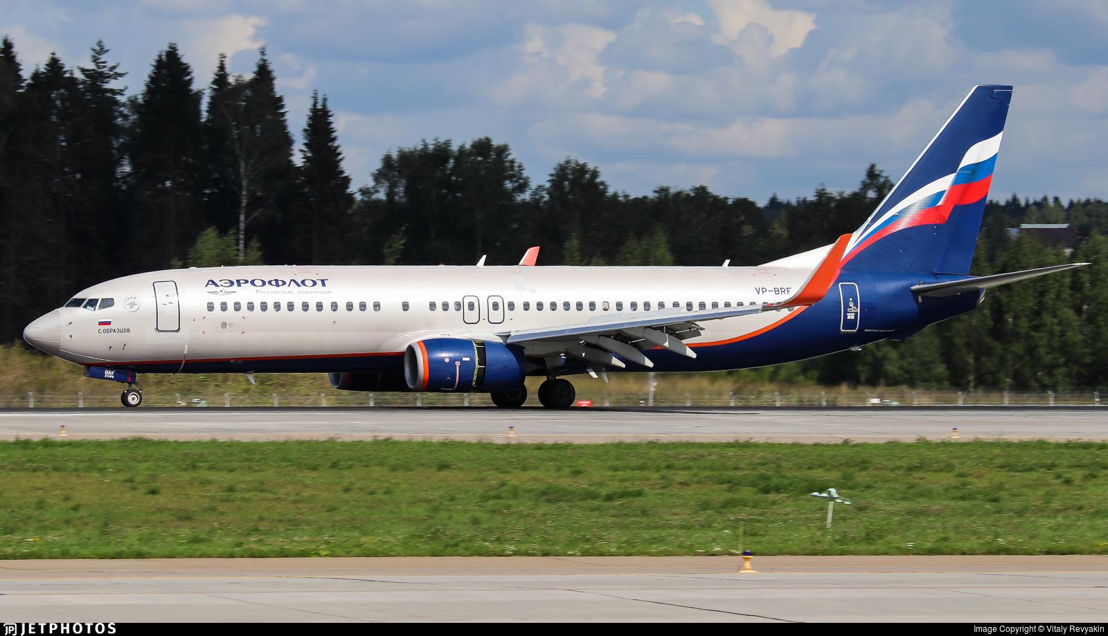 VP-BRF - Boeing 737-8LJ - Aeroflot
