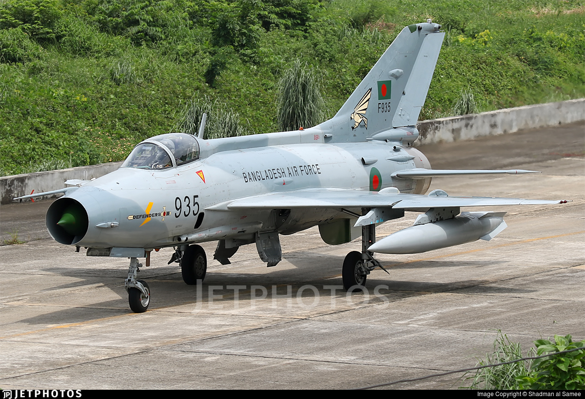 F935 - Chengdu F-7BG - Bangladesh - Air Force