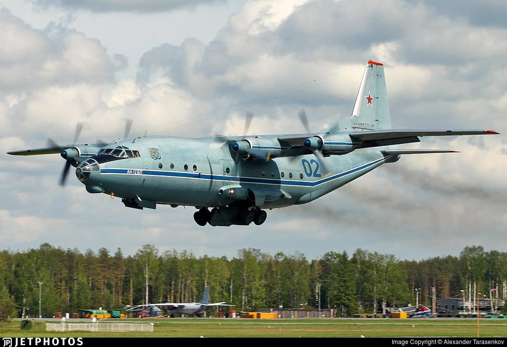 RF-12029 - Antonov An-12BP - Russia - Navy