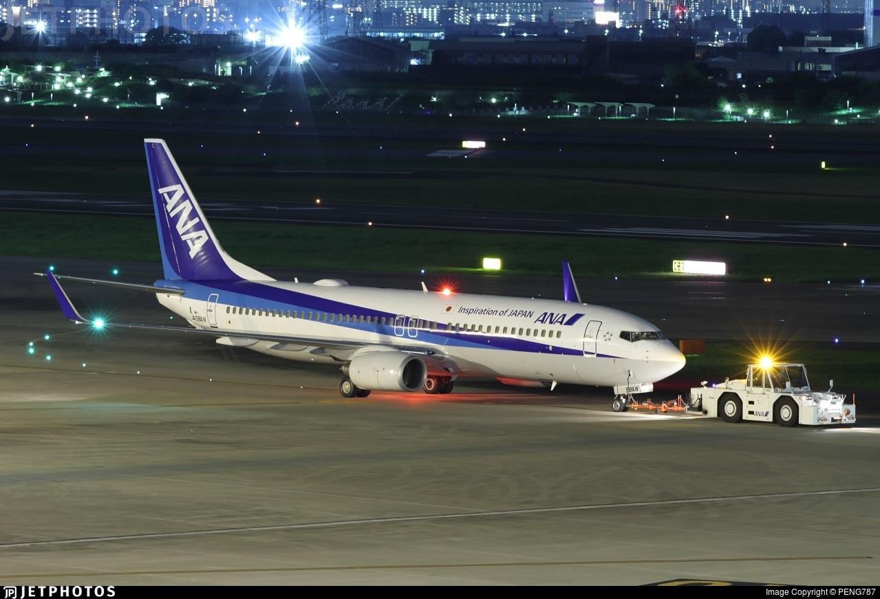 JA58AN - Boeing 737-881 - All Nippon Airways (ANA)