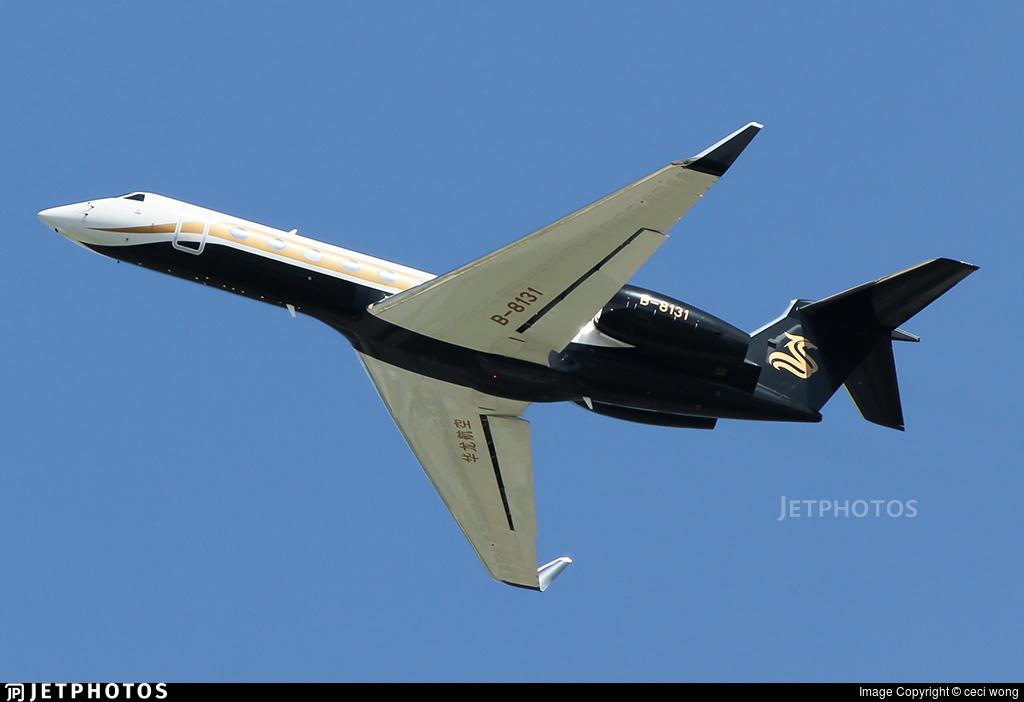 B-8131 - Gulfstream G550 - Sino Jet