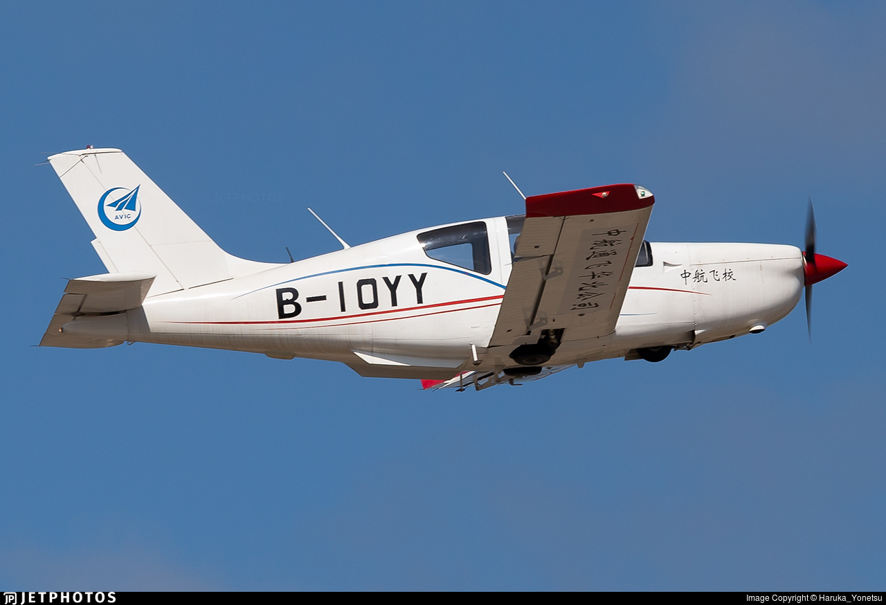 B-10YY - Shijiazhuang LE-500 Little Eagle  - AVIC Zhuhai General Aviation
