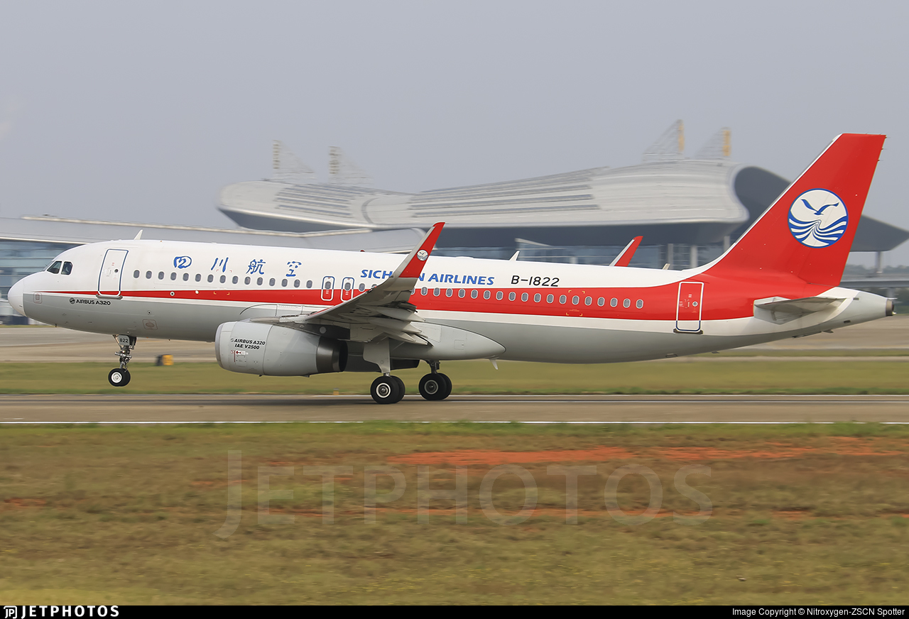 B-1822 - Airbus A320-232 - Sichuan Airlines