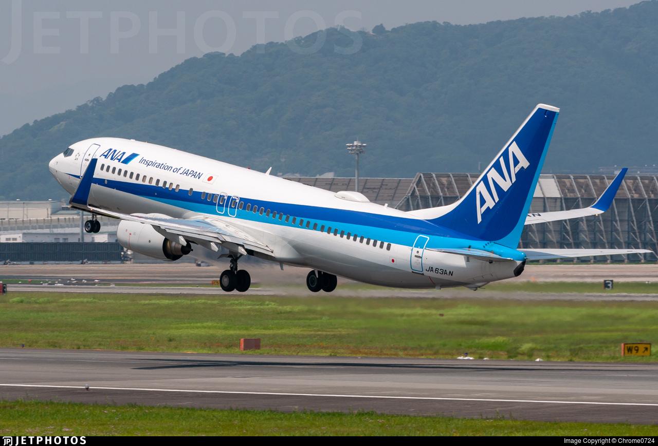 JA63AN - Boeing 737-881 - All Nippon Airways (ANA)