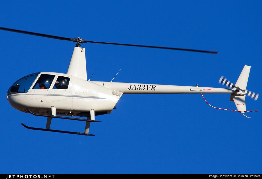 JA33VR - Robinson R44 Clipper - Private