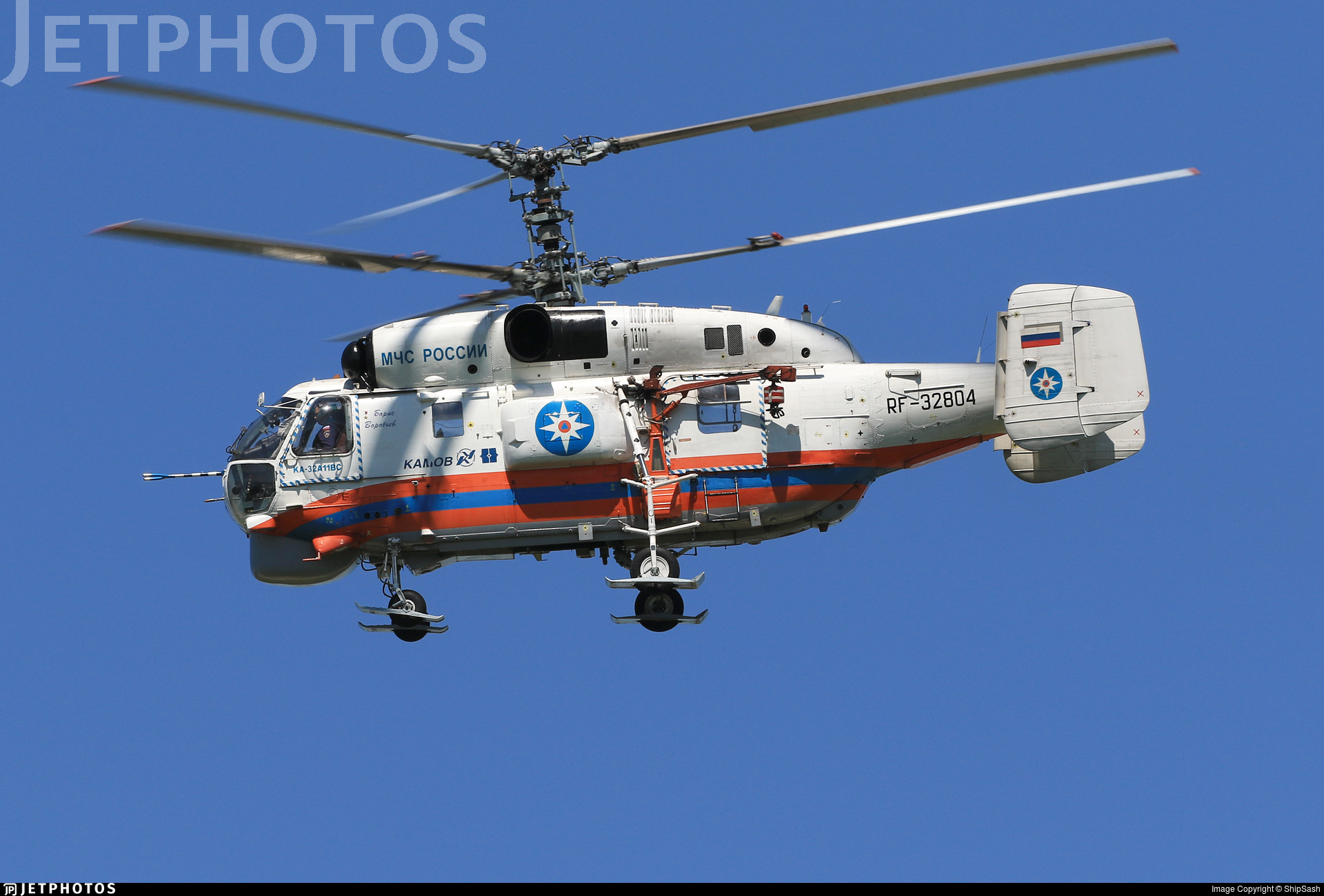 RF-32804 - Kamov Ka-32A-11BC - Russia - Ministry for Emergency Situations (MChS)