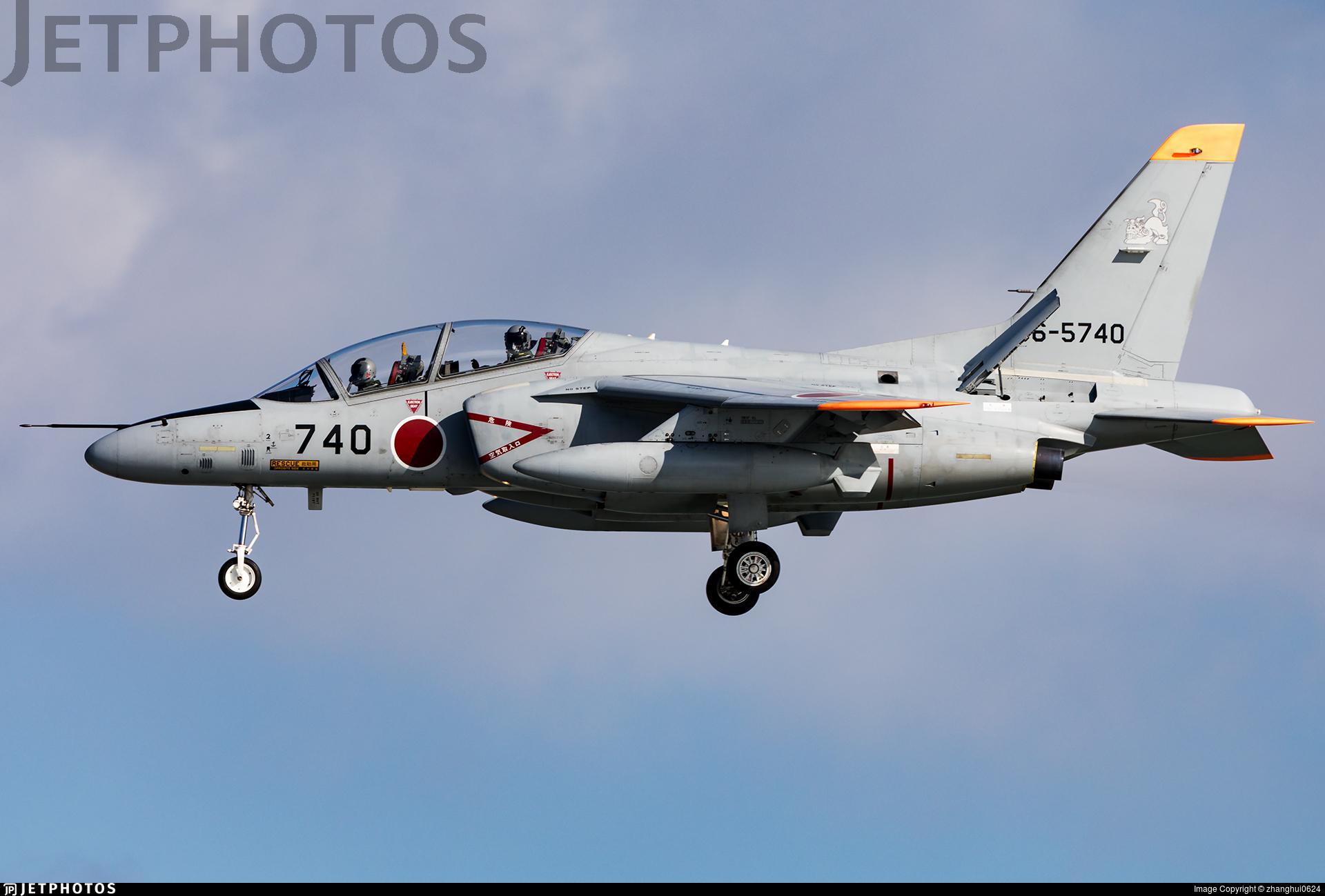 56-5740 - Kawasaki T-4 - Japan - Air Self Defence Force (JASDF)