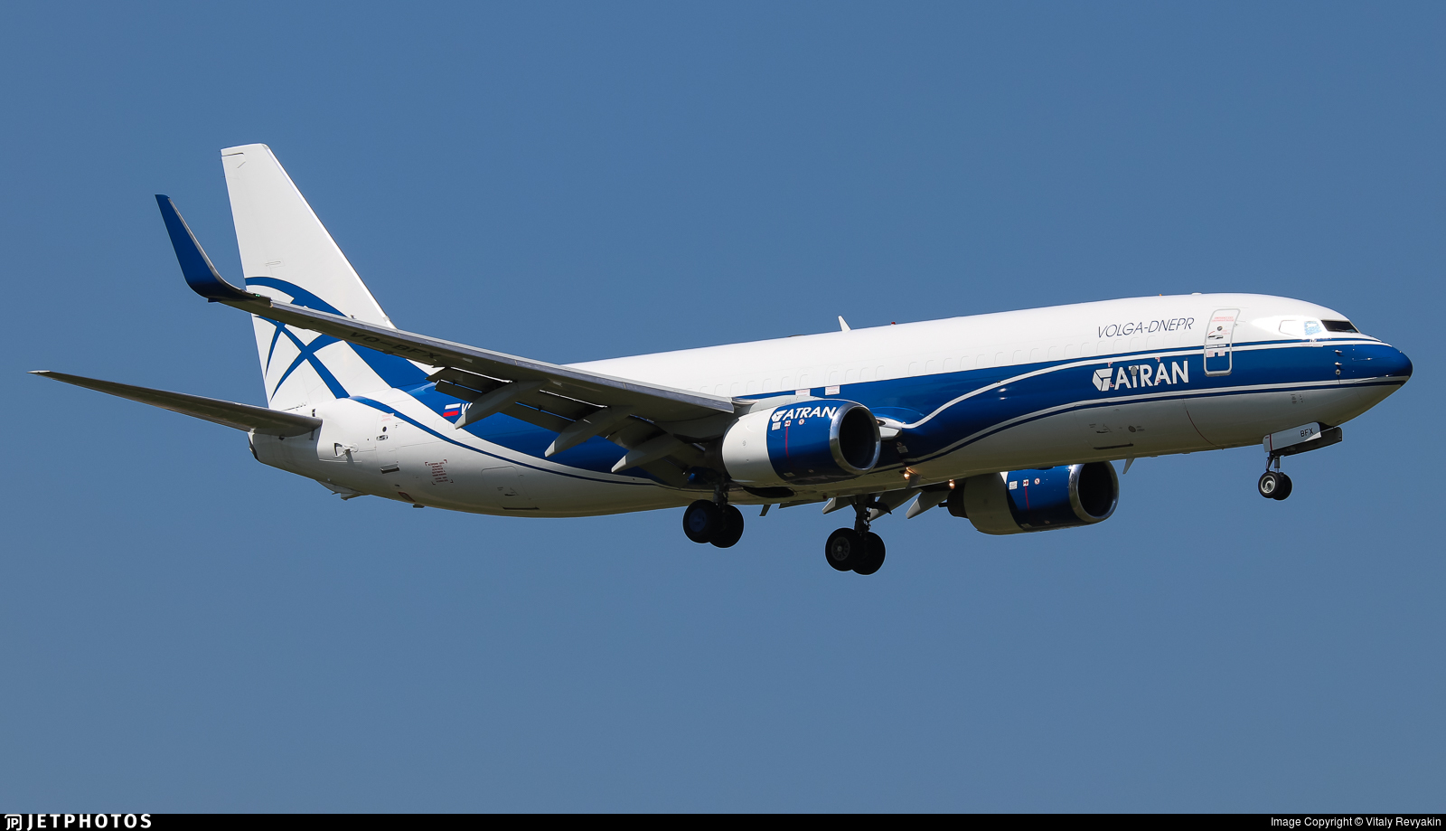 VQ-BFX - Boeing 737-8AS(BCF) - Atran - Aviatrans Cargo Airlines