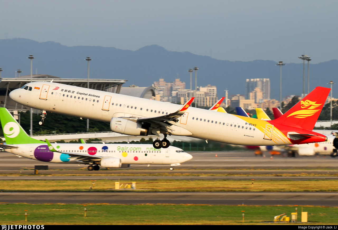 B-8543 - Airbus A321-231 - Capital Airlines