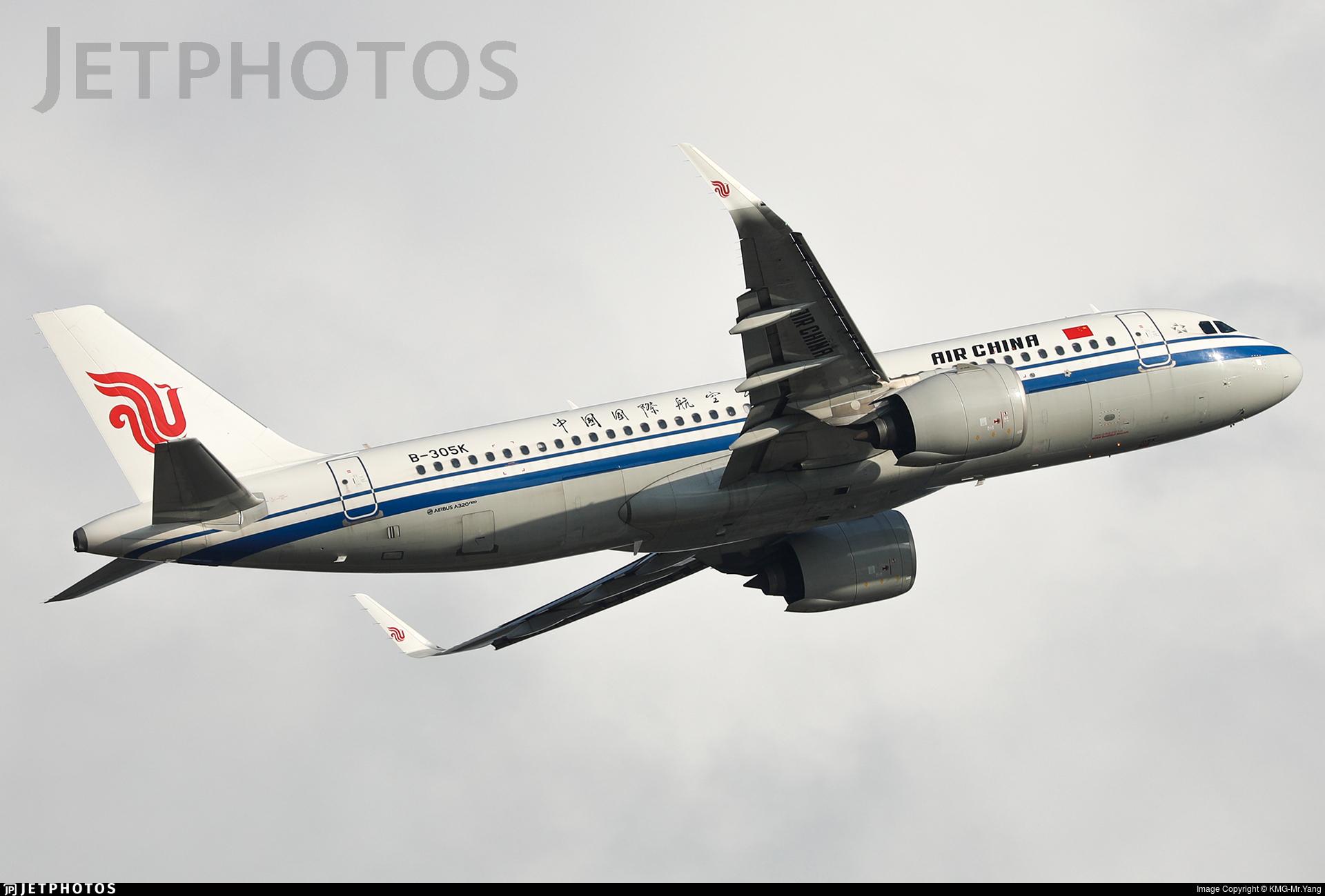 B-305K - Airbus A320-271N - Air China