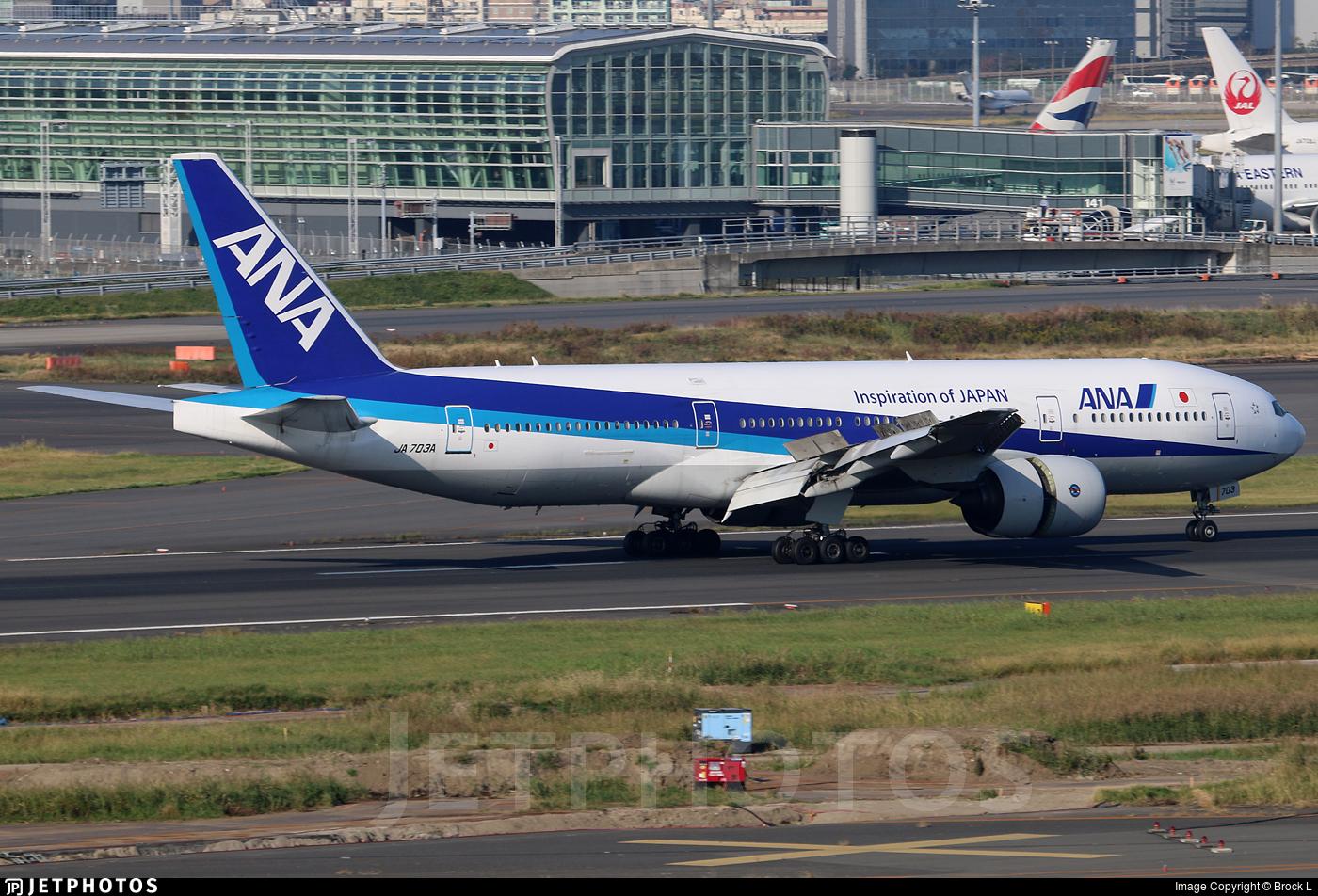 JA703A - Boeing 777-281 - All Nippon Airways (ANA)