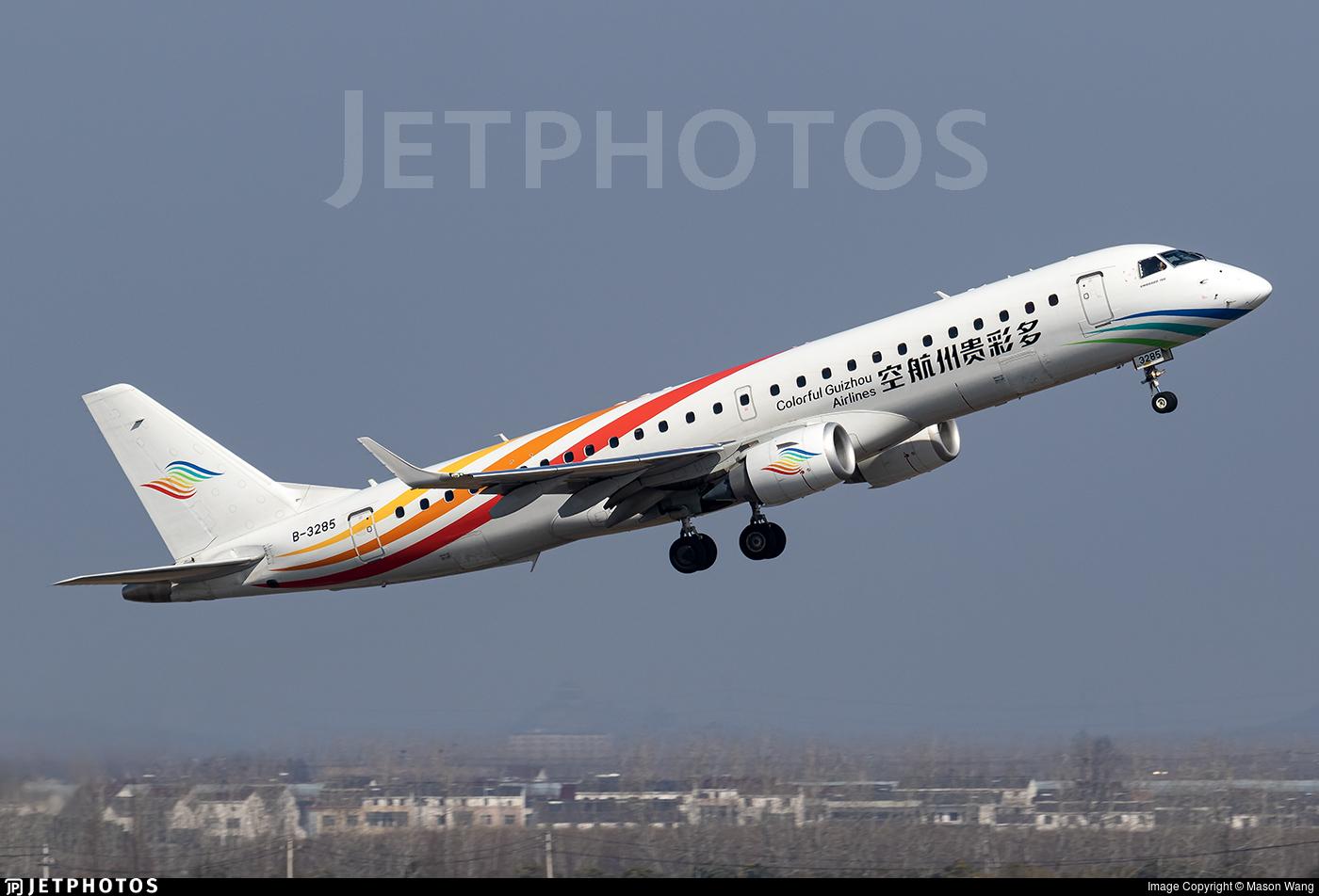 B-3285 - Embraer 190-100LR - Colorful Guizhou Airlines