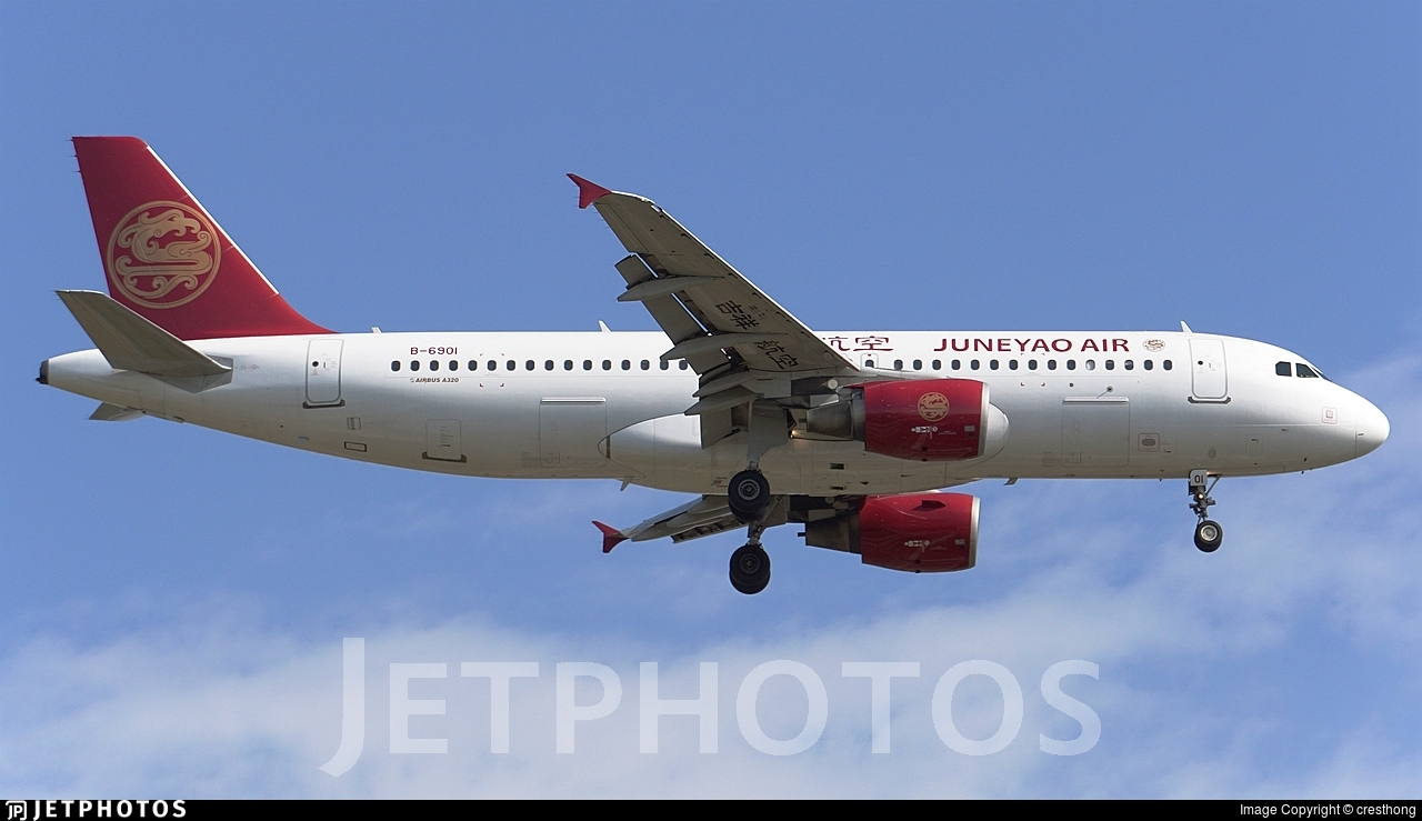 B-6901 - Airbus A320-214 - Juneyao Airlines