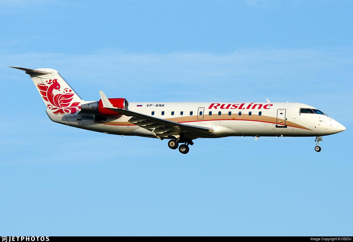 VP-BNK - Bombardier CRJ-100ER - Rusline