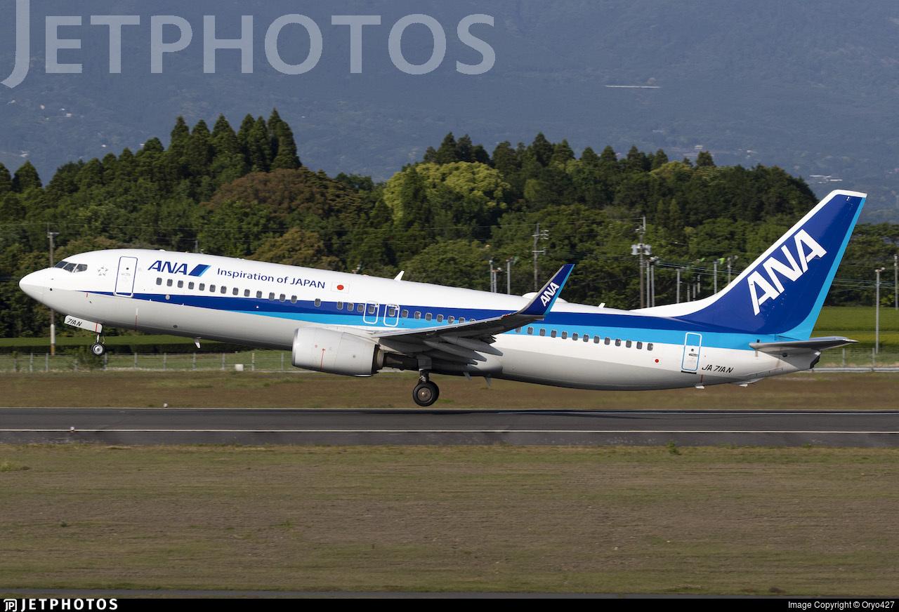 JA71AN - Boeing 737-881 - All Nippon Airways (ANA)