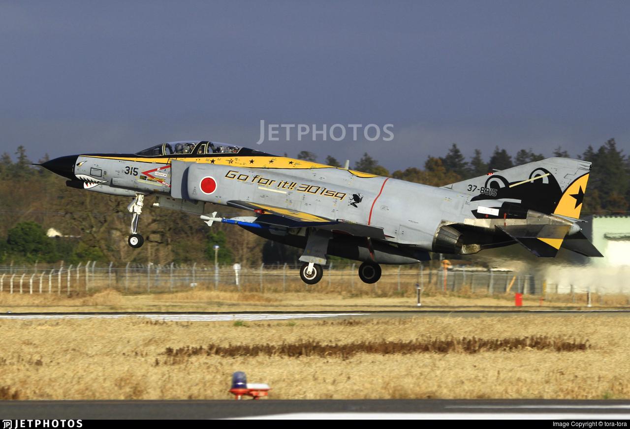 37-8315 - McDonnell Douglas F-4EJ Kai - Japan - Air Self Defence Force (JASDF)