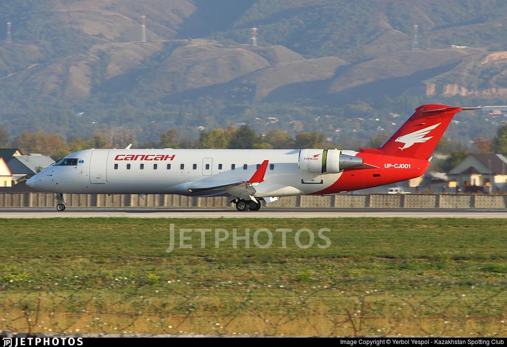 UP-CJ001 - Bombardier CRJ-100ER - Sapsan