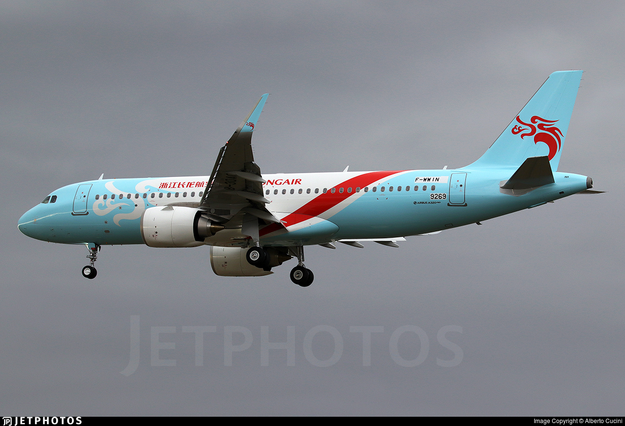 F-WWIN - Airbus A320-251N - Loong Air