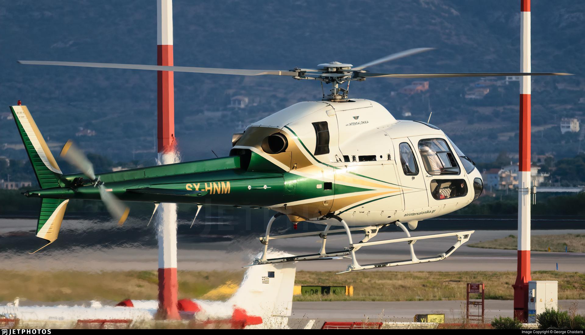 SX-HNM - Aérospatiale AS 355N Ecureuil 2 - Air Intersalonika