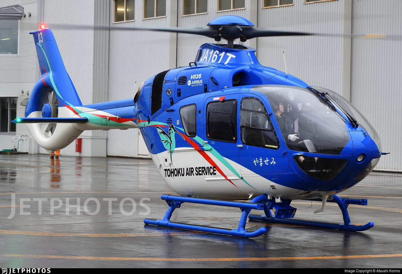 JA161T - Airbus Helicopters H135 - Tohoku Air Service (TAS)