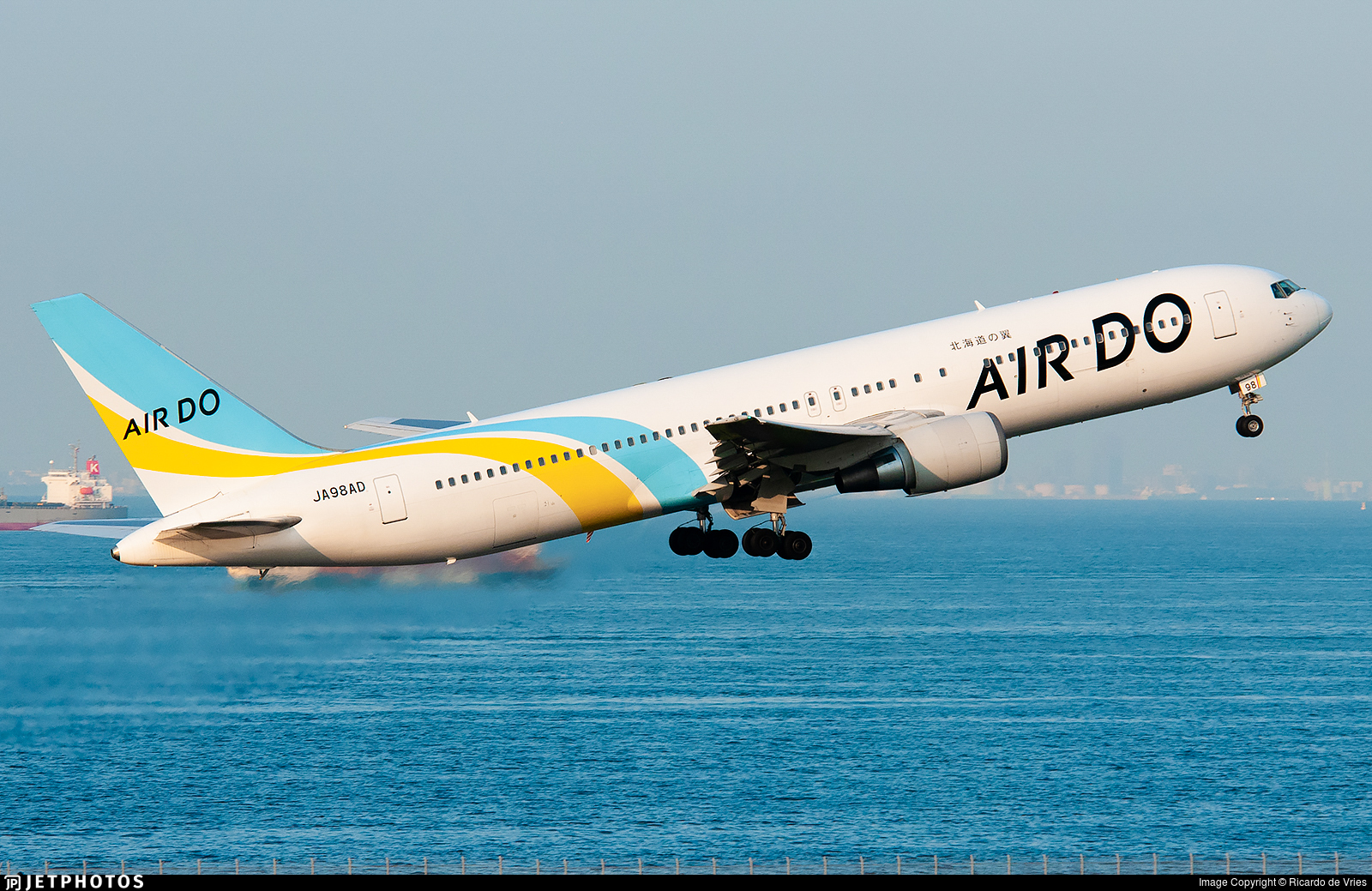 JA98AD - Boeing 767-33A(ER) - Air Do (Hokkaido International Airlines)