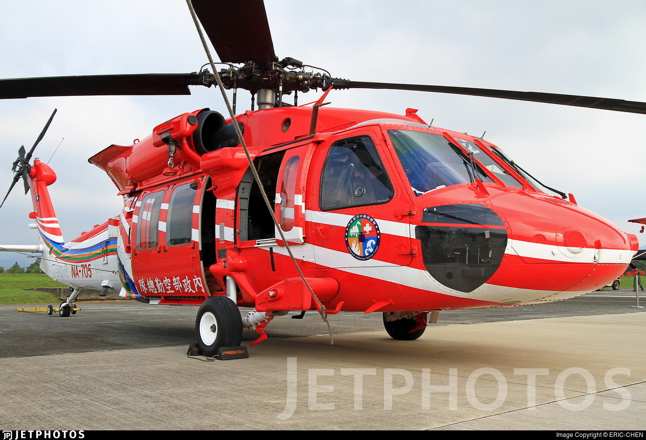 NA-705 - Sikorsky UH-60M Blackhawk - Taiwan - National Airborne Service Corps (NASC)