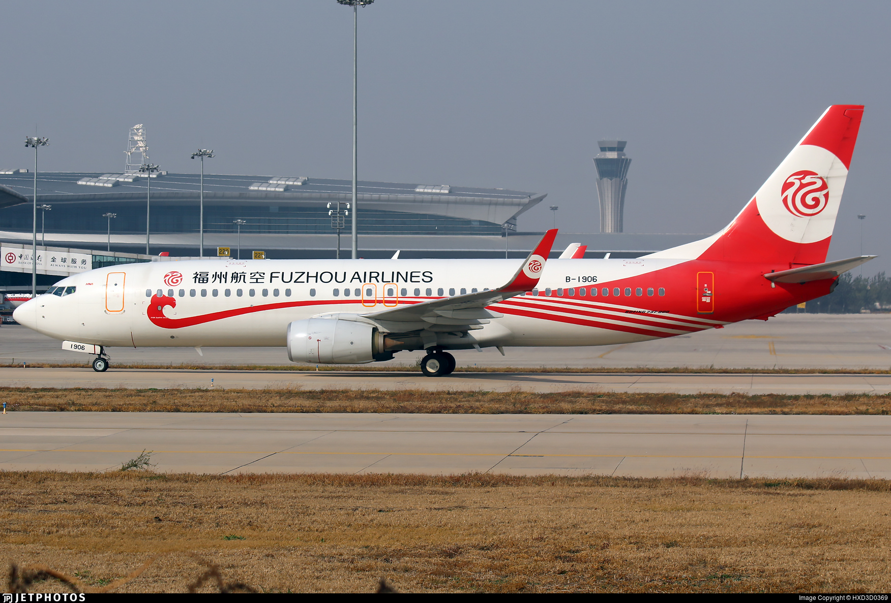 B-1906 - Boeing 737-86J - Fuzhou Airlines